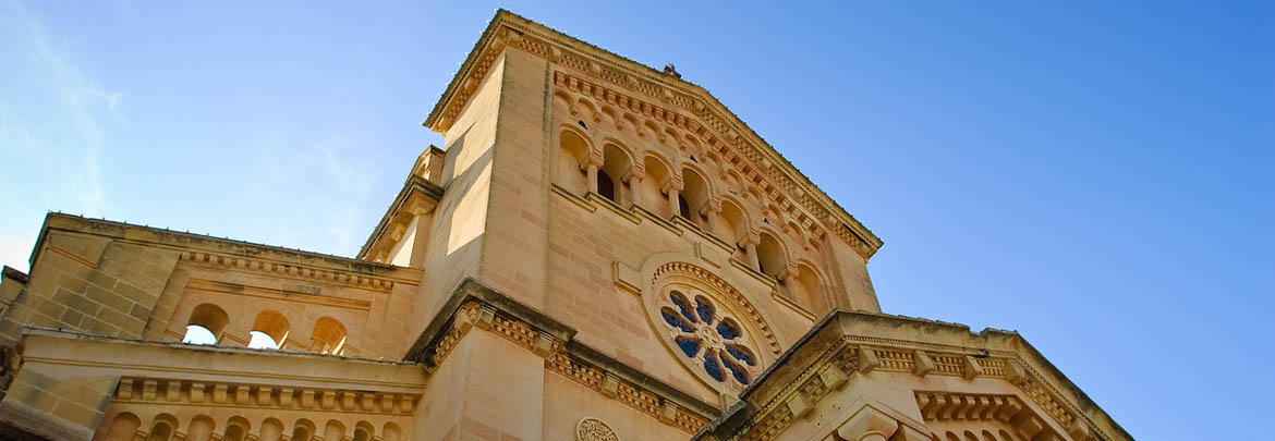 Ta' Pinu Church Gharb Gozo